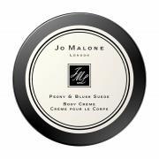 Jo Malone London Peony and Blush Suede Body Crème 15ml